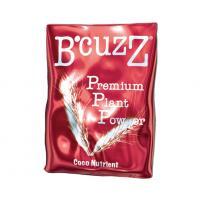 Premium Plant Powder